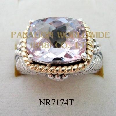 925 Sterling Silver & 14K Ring  Pink  Amethyst - NR7174T