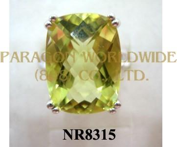 925 Sterling Silver Ring Lemon Quartz - NR8315
