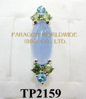 10K White Gold Pendant  Multi - TP2159