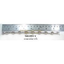 925 Sterling Silver &14K Bracelet  No Stone - NB1299T